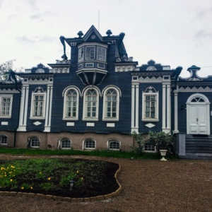 Irkutsk (2)